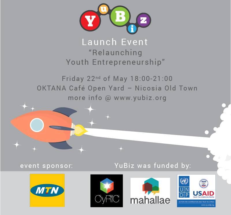 YuBiz_Event_Invitation